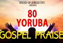 Popular Yoruba Gospel Artist Mixtape Mp3 Download