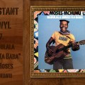Moses Mchunu Babulala Umuzi Ka Baba instant vinyle djolo gallo mbaqanga