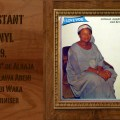 Alhaja Queen Salawa Abeni and her Waka Moderniser - I Love You Waka Music Djolo Vinyl
