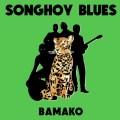 Songhoy Blues Bamako
