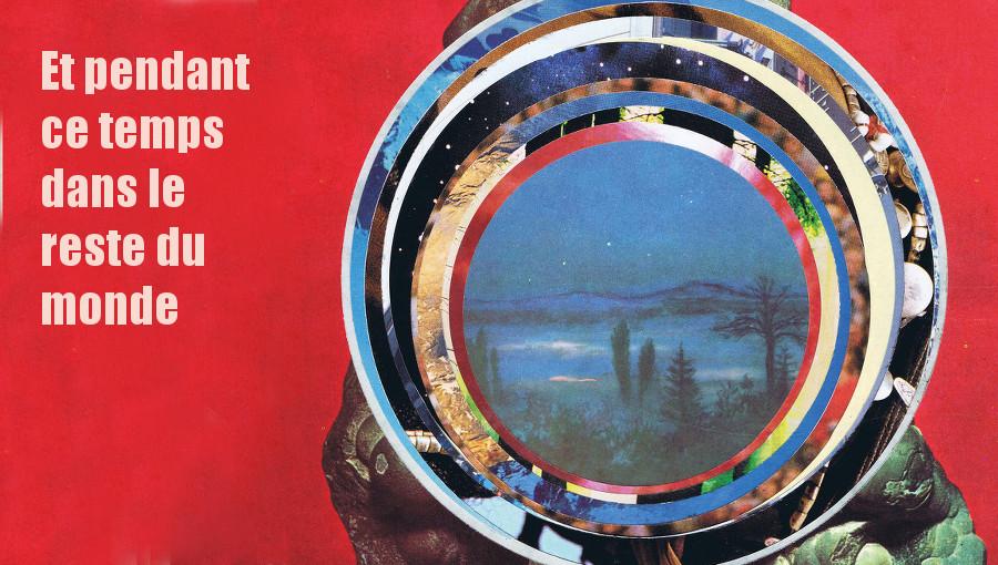 Lion Sphere, A Moving Sun, Et pendant ce temps dans le reste du monde