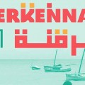 Kerkennah 01 Festival