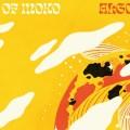 Devils of Moko, Agorithm, jazz, jazz new school, Mulele Matondo, Sam Gardner, electronique, Dominic J Marshal, Leeds College of Music, African Ensemble