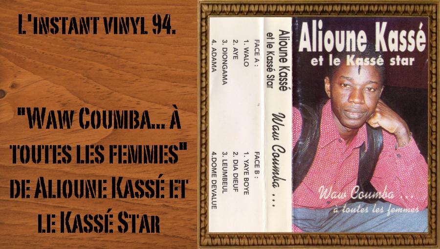 L'instant vinyl, Alioune Kassé, Kassé Star, Waw Coumba, à toutes les femmes, mbalax, musique sénégalaise, Star Band, salsa, reggae