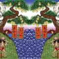 Essaka Hoisa, WaqWaq Kingdom, musique africaine au japon, fuji, dancehall, musique electronique, experimental, musique japonaise, Shige Ishihara, Kiki Hitomi