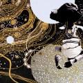 Sibusile Xaba, Ngiwu Shwabada, jazz, jazz sud-aricain, nouvel album, maskandi, mbaqanga, malombo, incantation, Studio Pigalle, Shabaka Hutchings