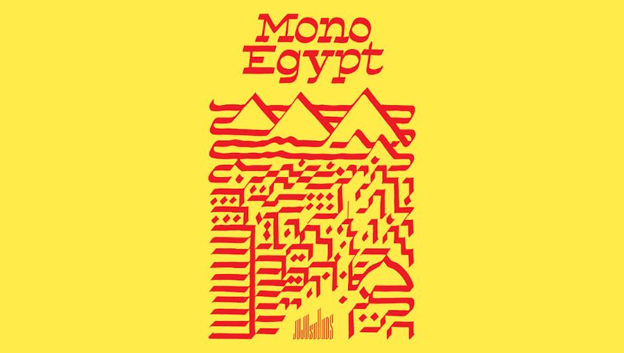 Mono Egypt, Juju Sounds, nouveau label, field recordings, tradition egyptienne, ababda, aswan, nubie, port said, dom, Simsimiyya, mizmar, damma, zar