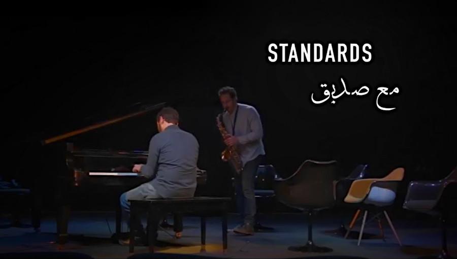 Yacine Boulares, Omar el Ouaer, Standards, Jerome Kern, jazz, jazz tunisien, IFT, institut francais de tunisie, nobody else but me, pianiste tunisien, ajoyo