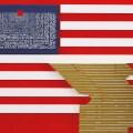 Kahil El Zabar, jazz, avant garde, America the beautiful, afro jazz, free jazz, nouvel album, How Can We Mend A Broken Heart, Corey Wilkes, Hamiet Bluiett, afrocentrique, spiritual jazz