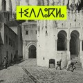 Hassan Wargui, Tiddukla, berbere, amazigh, maroc, musique marocaine, musique berbere, banjo, hive mind records, vinyl, reedition, tiznit, folk, issafen