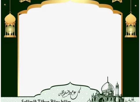 Twibbon Tahun Baru Islam 1443