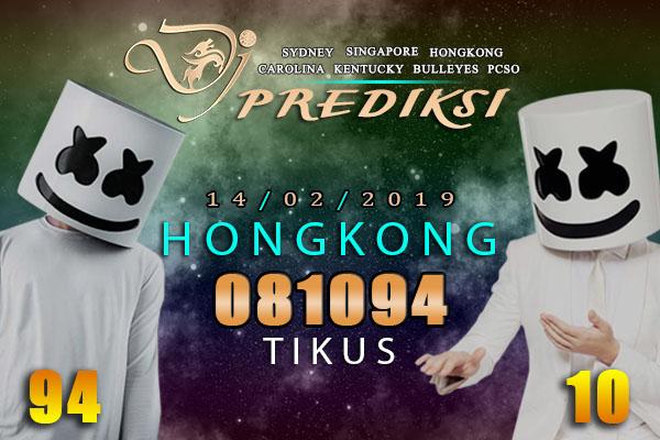 Prediksi Togel HONGKONG 14 Februari 2019 Hari Kamis