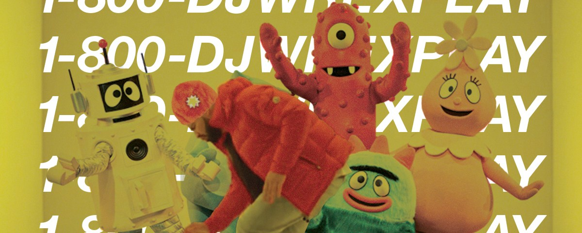 dj wrex play