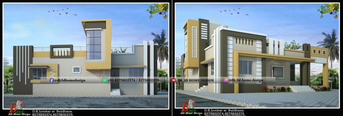 2000 square feet house front elevation design 2bhk