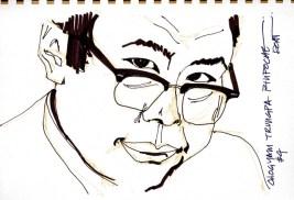4 chogyam trungpa rinpoche
