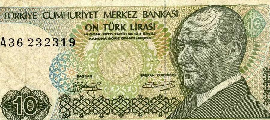 ليرا تركية