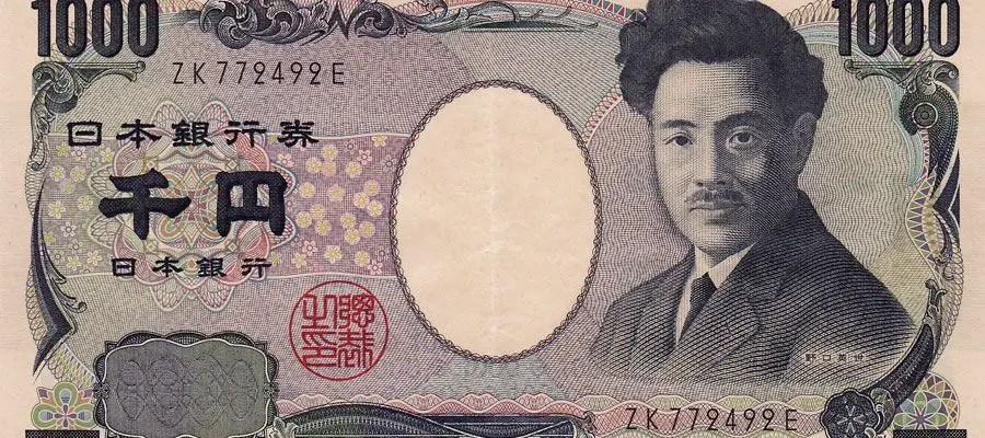 ين ياباني