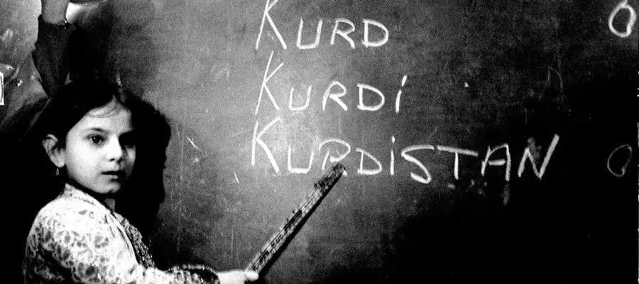 اللغة الكوردية