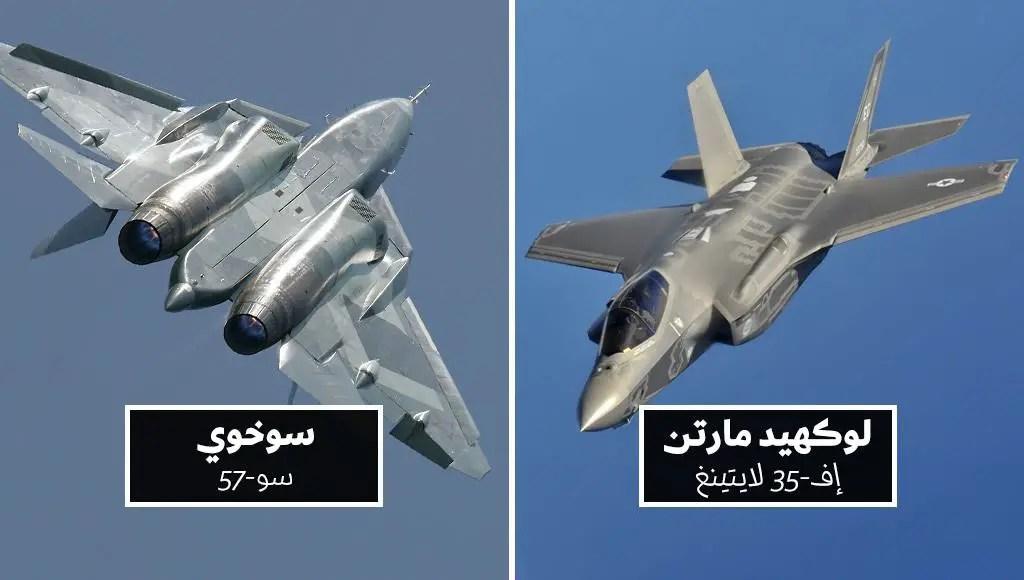 من اشهر انواع الطائرات المقاتلة لعبة وصلة