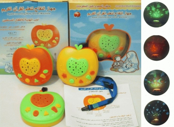 Kids Islamic Learning Apple learning (end 6/25/2020 3:41 AM