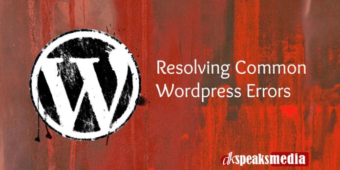 resolving wordpress errors