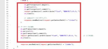 HTTPステータス500エラーのソース画面