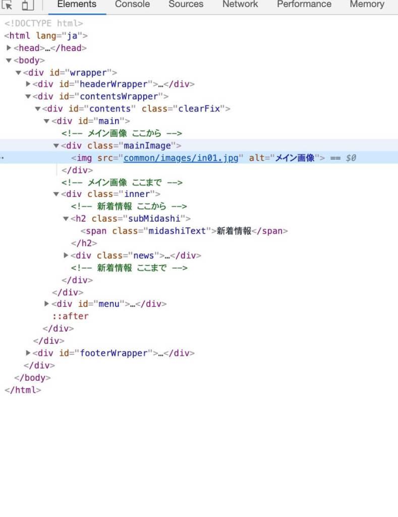 HTMLとCSSのコード