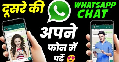 Whatsapp Latest Trick 2019,दूसरों की Whatsapp Chat अपने फोन पर पड़े,Whatsapp Tricks,Whatsapp trick,whatsapp trick 2019,whatsapp unique trick,whatsapp hidden tricks,whatsapp awesome trick,whatsapp amazing trick,whatsapp secret trick,whatsapp hidden secret trick,whatsapp hack,whatsapp hacks,whatsapp,whatsapp status,whatsapp status trick,whatsapp dark mode,whatsapp latest update,whatsapp latest features 2019,whatsapp trick by dk tech hindi