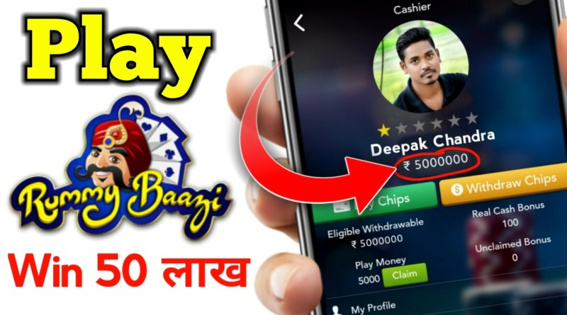 DK Tech Hindi,How To Play RUMMYBAAZI and Win 50 Lakh Cash,Make Money Online by Playing RummyBaazi,make money online 2019,make money online fast,make money online,rummybaazi,make money online from rummybaazi,rummy,how to play rummy,how to win rummy,win rummybaazi,How to play on RummyBaazi and make upto 50 Lakh every month