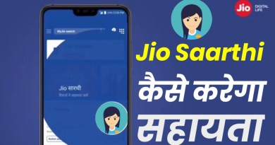Jio Saarthi,Jio,Jio Plan,Jio Offer