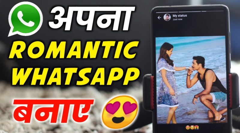 Make Your Romantic Whatsapp Status and Impress Your Girlfriend or wife,whatsapp romantic status video,whatsapp romantic status video song,whatsapp romantic status song,love status,hot whatsapp status,status,very sad status,whatsapp status video,whatsapp love video,whatsapp romantic status,new romantic whatsapp status,new whatsapp status,new whatsapp romantic status,create your romantic whatsapp status,love whatsapp status,whatsapp love status,love status for
