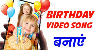 How to Create Happy Birthday Video Song With Name & Photo,किसी के भी नाम का बर्थडे सोंग बनाएं,how to create happy birthday song with name and photo,how to make birthday song of my name,how to make birthday song,how to create birthday song with your name,make own birthday song,अपने नाम का बर्थडे सांग कैसे बनाये,apne naam ka birthday song kaise banaye,happy birthday song,how to create happy birthday video with photos,how to create happy birthday video in kinemaster
