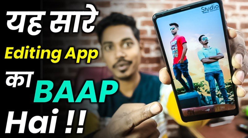 best professional photo editing app for android,best editing app for android,cb editing app,best photo editing app for smart phone,top editing app for android,professional editing app for android,facetune basics in hindi,best photo editing app for mobile,picsart tricks,how to oil paint for picsart,how convert photo hd pic in picsart,how to use facetune app,photo editing apps,photo editing apps for iphone,photo editing apps for android,editing,photo,picsart,dk tech