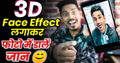 DK Tech Hindi,dk tech,3D Face Effect लगाकर किसी भी फोटो में डाले जान,3d face,3d app,3d mug application,3d mug app,3d,app,android,3d wallpaper,fyuse 3d,fyuse - 3d photos,3d photo,3d images,3d photo app,3d camera app,photo editor 3d,3d camera app android,fyuse 3d photo,image to 3d model,photo to 3d model,photo to 3d model app,how to make 3d model,3d kaise banaye,3d cartoon modeling,3d maker,3D effect on face in any photo,3d facebook photo