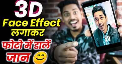 DK Tech Hindi,dk tech,3D Face Effect लगाकर किसी भी फोटो में डाले जान,3d face,3d app,3d mug application,3d mug app,3d,app,android,3d wallpaper,fyuse 3d,fyuse - 3d photos,3d photo,3d images,3d photo app,3d camera app,photo editor 3d,3d camera app android,fyuse 3d photo,image to 3d model,photo to 3d model,photo to 3d model app,how to make 3d model,3d kaise banaye,3d cartoon modeling,3d maker,3D effect on face in any photo,3d facebook photo