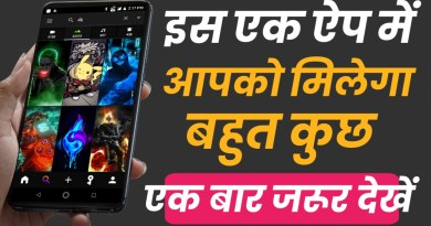 DK Tech Hindi,dk tech,इस एक ऐप में आपको मिलेगा बहुत कुछ एक बार जरूर देखें,Best Android App 2020,walloop,live wallpaper,walloop wallpaper,walloop live wallpaper,walloop 4k wallpaper,unique walloop app,cool wallpaper app,unique wallpaper android app,3d wallpapers for your phone,top wallpapers apps,best wallpapers apps,3d wallpapers apps,top wallpapers