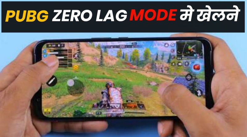 Lag Free Gaming On Any Android Smartphone,Pubg Mobile, Pubg Zero Lag Mode