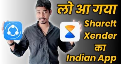 shareit ki jagah indian app,shareit alternative indian app,share it alternative indian app