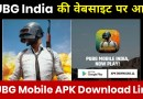 PUBG Mobile APK Download