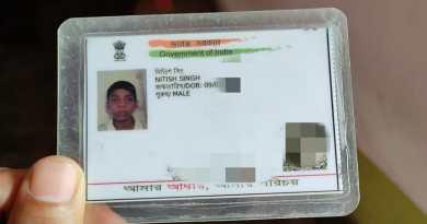 Aadhaar Card DOB Update Online