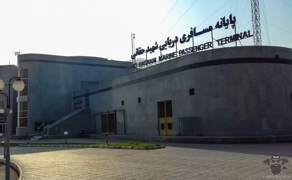 Podróż Życia, Iran, Bandar-e Abbas