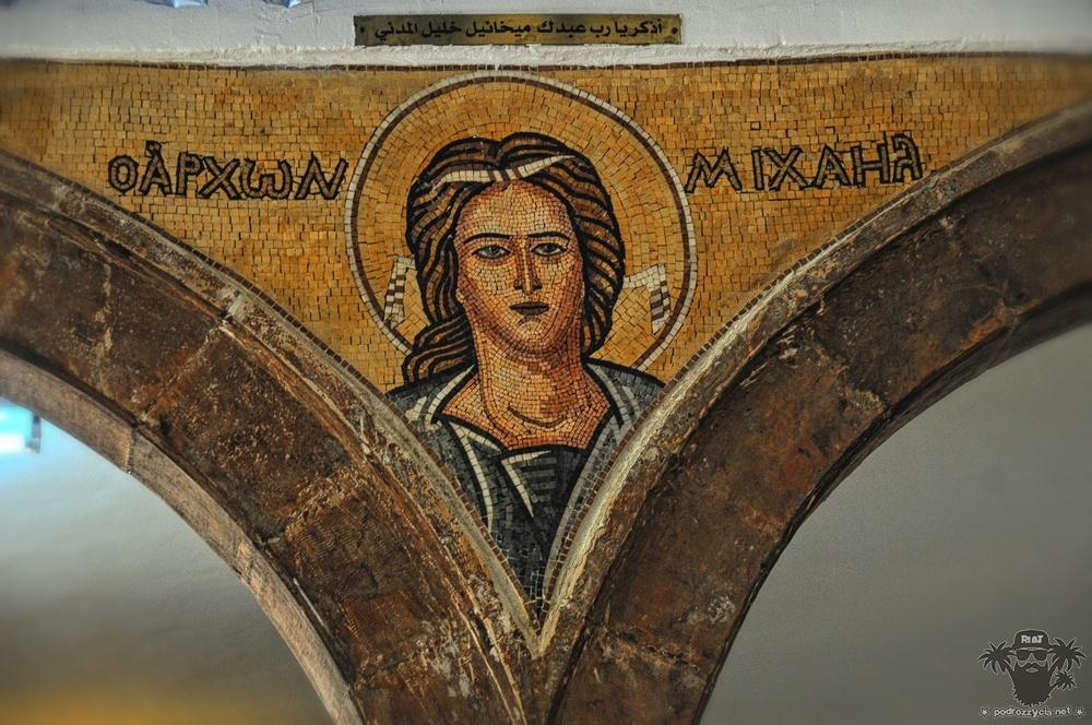 Madaba, bazylika św. Jerzego