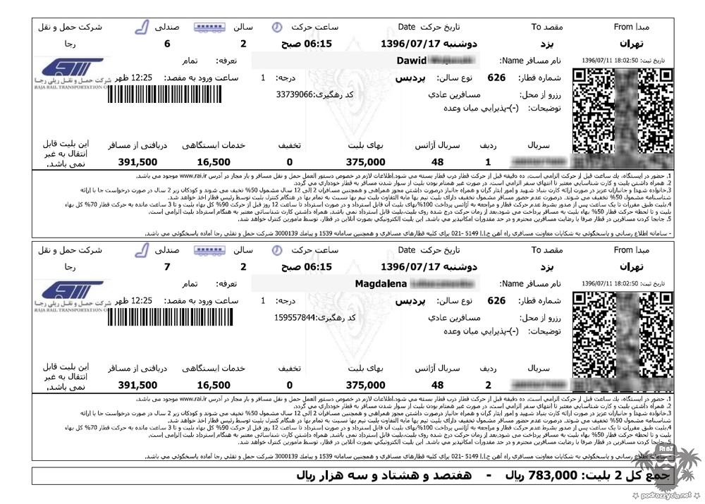 Podróż Życia. Irański bilet kolejowy