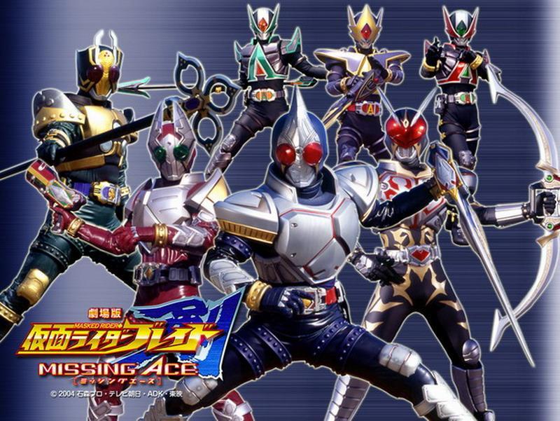 (2004-2005) Kamen Rider Blade