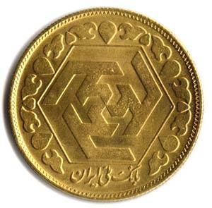 قیمت سکه ربع بهار آزادی