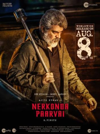 Maha Rakshak (Nerkonda Paarvai) 2021 Hindi Dubbed 750MB HDRip 720p | 480p HEVC x265 ESubs Download