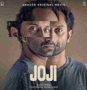 Joji-2021-New-South-Hindi-HQ-Fan-Dubbed-Full-Movie-Uncut-No-Ads-ESub-HD