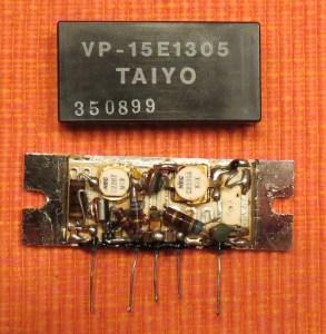 VP-15E1305 geöffnet