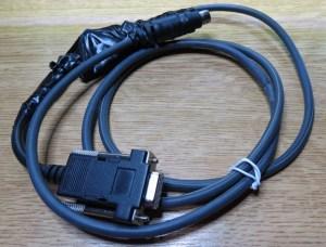 Yaesu FT-7900 Programmierkabel