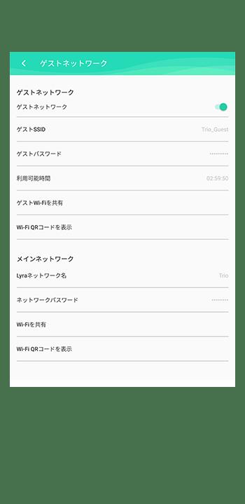 Lyra Trio   ネットワーク機器   ASUS 日本